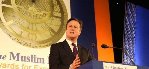 PM Cameron joins Muslims to celebrate Twelfth Annual Awards Ceremony to recognise the very best of British Muslim Achievement