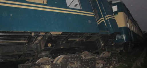 Bangladesh: 2 killed, 40 wounded in train accident in N E Bangladesh