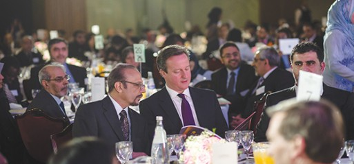 Cameron joins Muslims to celebrate the very best of British Muslim achievements