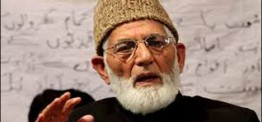 Jammu & Kashmir: Syed Ali Geelani under house arrest