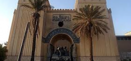 Iraq reopens museum looted in US-led invasion