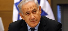 Israel: Netanyahu's push for Jewish nationality law risks Israeli coalition