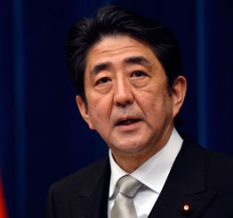 Japan offers $15m in aid to fight terrorism