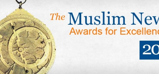 The Muslim News Awards for Excellence gala dinner event