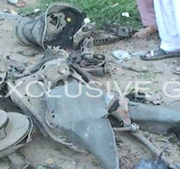 Paksitan: Three killed in suicide car bomb attack on Bannu police station