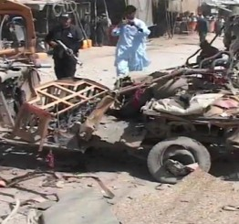Pakistan: Several injured in Chaman blast