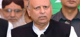 Pakistan: Governor Punjab Sarwar resigns