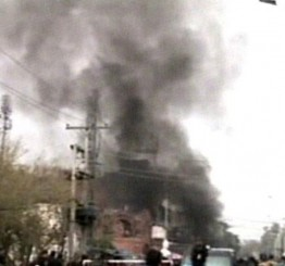 Pakistan: Explosion near Lahore's Police lines, three dead