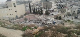 Palestine: Land confiscated from Jerusalem village