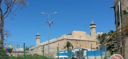 Palestine: Israeli forces close Ibrahimi Mosque door
