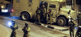 Palestine Israeli army storms W Bank