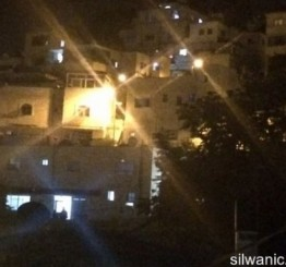 Palestine: Israeli settlers takeover 23 Palestinian apartments in Silwan