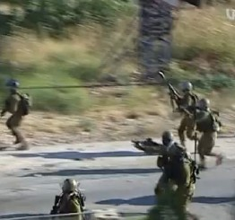 Palestine: Dozens injured by Israeli soldiers in Silwad, Betunia