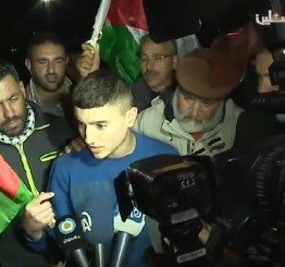 Palestine: Child detainee, released, 2 children kidnapped by Israeli soldiers