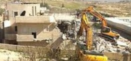 Palestine: Palestinian structures demolished in Jerusalem