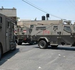 Palestine: Palestinian injured by Israeli army near Hebron