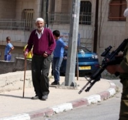 Palestine: Two young Palestinians shot in Duheisha Camp