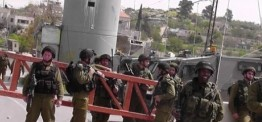 Palestine: Israeli soldiers invade communities near Jenin