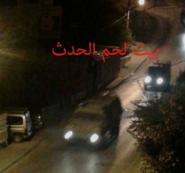 Palestine: 8 Palestinians injured by Israeli fire in Nablus