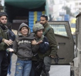 Palestine: 4 Palestinians kidnapped by Israeli soldiers in W Bank