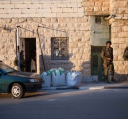 Palestine: Assaults and home invasions in Qeitun