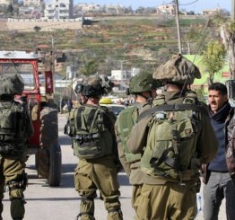 Palestine: Ten Palestinians kidnapped in West Bank