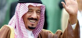 Saudi Arabia: King Salman fires late King's sons