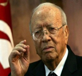 US: Obama gives non-NATO ally status to Tunisia
