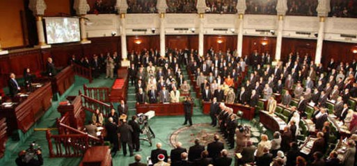 Tunisian parliament questions ministers over Israeli tourists