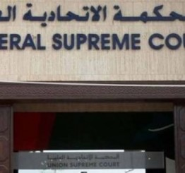 UAE sentences 11 people to life in prison