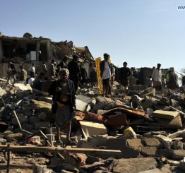 Yemen: Families flee Saudi bombing of Sana'a