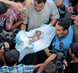 Palestine: Gaza death toll hits 1,866 on day 28 of Israeli assault