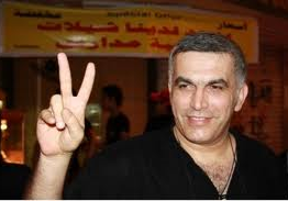 Bahrain: Activist Nabeel Rajab released, says: 'I will not stop'