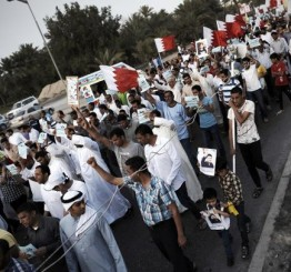 Bahrain: Thousands protest sectarian discrimination