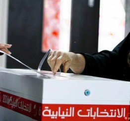 Bahrain opposition slams 'ridiculous' official voter turnout rate