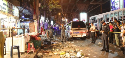 Thailand: Bomb suspected in Ramkhamhaeng blast, 7 injured