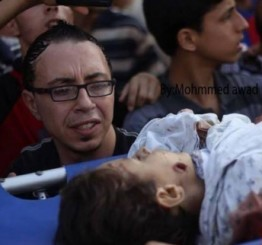 Palestine: At least 24 civilians, children, killed by Israeli missiles in Gaza