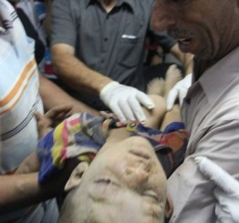 Palestine: Four Palestinians killed in recent bombardment in Gaza