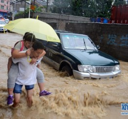 China: Eight dead, 24 missing in SW China rainstorms