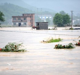 China rainstorms leave at least 26 dead