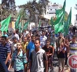 Palestine:  Hamas: Israel has refused to respond to ceasefire offer