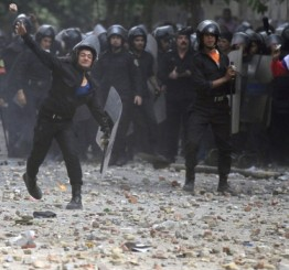 Egypt: 20 killed and hundreds injured army clampdown on protests