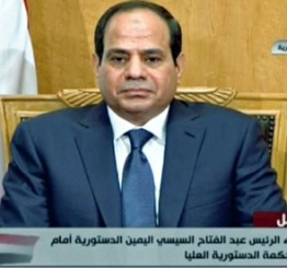 Egypt: Sisi sworn in as president