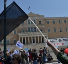 Greece: Bombers target Greek central bank