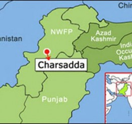 Pakistan: Three killed, 30 injured in Charsadda blast