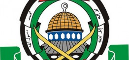 "Egypt: Court lists Hamas as ""terrorist organization"""