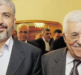 Palestine: Hamas hands over two ministries to unity Govt in Gaza