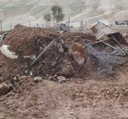 Palestine: Five homes demolished by Israeli forces in West Bank