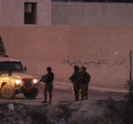 Palestine: Three Palestinians kidnapped in Bethlehem