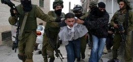 Palestine: Israeli forces kidnap 4 Palestinians, summon others for interrogation